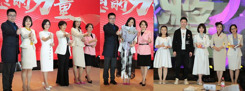 悦美汇·女性美商创业财富峰会