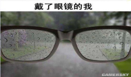 我在荆州华厦眼科医院做近视眼手术的摘镜始末!