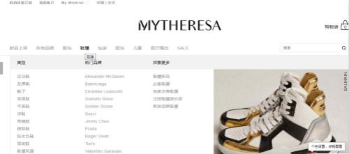 买高性价比奢侈品选Mytheresa就对了