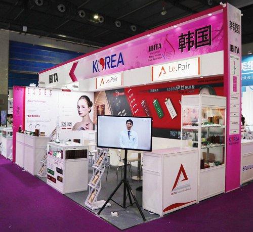 韩国三星制药 - 伊丝ESSES玻尿酸亮相53届广州美博会 进入中国市场