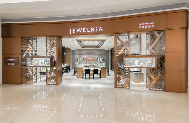 期待!多个国际珠宝品牌即将齐聚JEWELRIA 周大福薈館