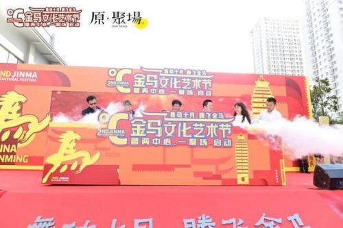 社区运营力受青睐,原聚场助力云南打造最大社区文化服务中心